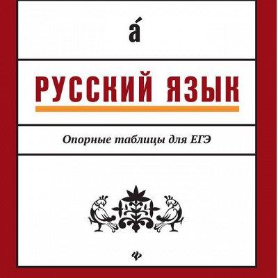 ФЕНИКС - остров книг — много полезного! Школа и разное — Педагогика. Образование - 2