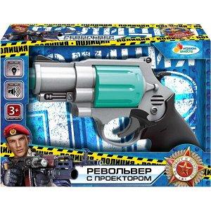 1810G339-R Револьвер на бат. свет+звук, в кор., 23*16*6см ИГРАЕМ ВМЕСТЕ