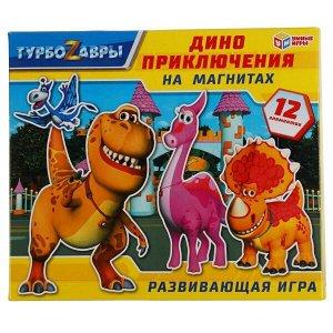Настольная игра УМка Умные игры на магнитах Турбозавры, Дино Приключение6