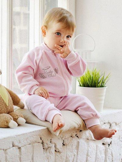 Защитные респираторы, одежда, косметика, люстры — Счастливый малыш - одежда для новорожденных