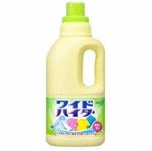 """KAO """"Wide Haiter"""" Жидкий кислородный отбеливатель для белого и цветного белья 1000 мл"""