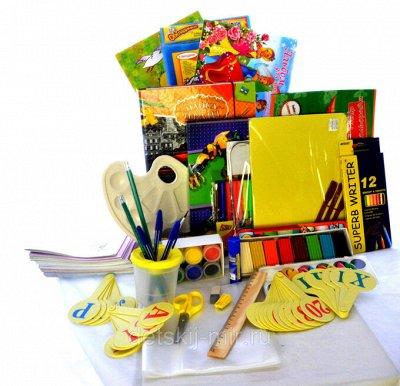 Защитные респираторы, одежда, косметика, люстры — Канцелярия, товары для творчества и игрушки*