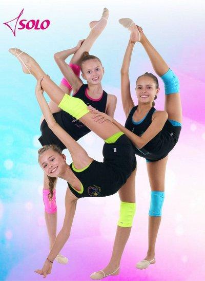 Товвары для дома, женская и мужская одежда, люстры — Одежда и Предметы для гимнастики и танцев