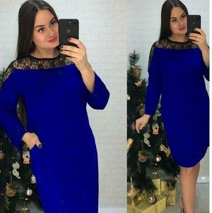 Платье Цвет темно синий
