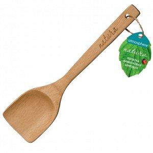 Лопатка бамбук широкая Натура 013