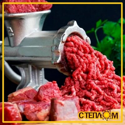 Камчатская камбала обесшкуренная! ✔SEAZAM — 🥩 ФАРШ (свиной, куриный, индюшиный)