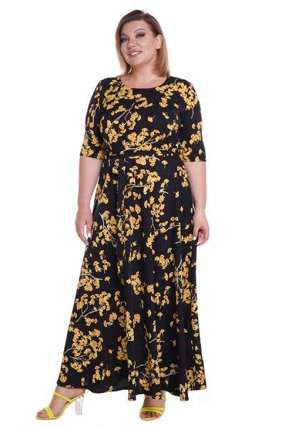 Одежда для женщин от Леди Марии — Наряды