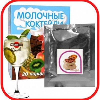 POP IT Пупырка Антистресс — Молочный коктейль «На Здоровье! »