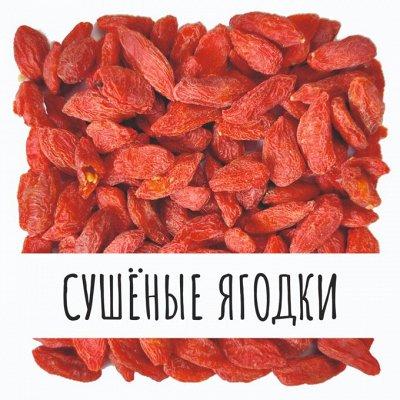 Фруктовые чипсы, собственное производство, без сахара😋 — Сушёные ягодки