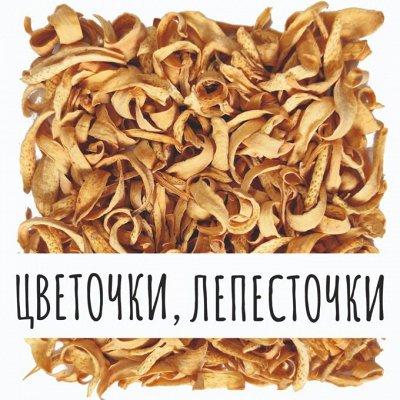 Фруктовые чипсы, собственное производство, без сахара😋 — Сушёные цветочки, лепесточки