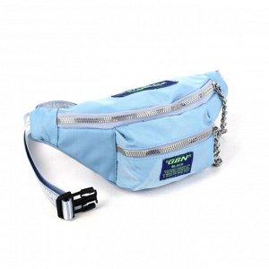 Женская текстильная поясная сумка