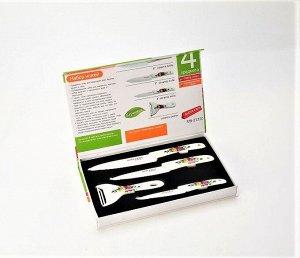 Набор керамических ножей с овощерезкой Mayer&Boch MB-21230