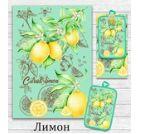 """Полотенце кухонное """"Лимон"""" 39х60см ПЛ-39-Х"""