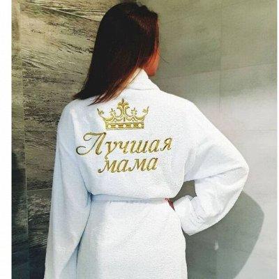 (◕‿◕✿) Лето, ах лето! Одежда из Белоруссии — Домашняя одежда