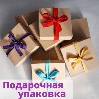 БРАУБЕРГ и ко! Любимая канцелярия! скидки только до 29 июня — Подарочная упаковка