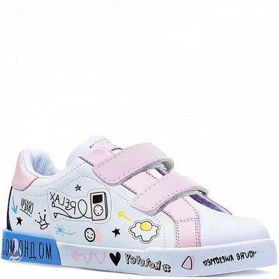 Триопт- обувь. Готовимся к школе — Обувь для девочек. Кеды и слипоны