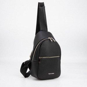 Сумка-слинг, отдел на молнии, наружный карман, кошелёк, цвет чёрный