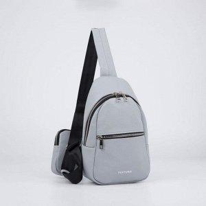 Сумка-слинг, отдел на молнии, наружный карман, кошелёк, цвет светло-серый