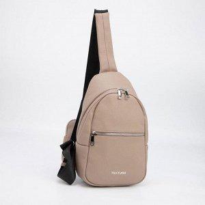 Сумка-слинг, отдел на молнии, наружный карман, кошелёк, цвет тёмно-бежевый