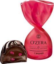 «OZera», конфеты с дробленой вишней
