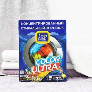 TOP HOUSE Порошок ,концент/Color Ultra 1,8 кг+мешок д/стирки