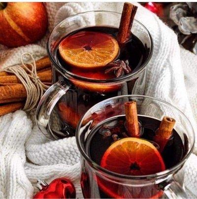 Авторские приправы из Абхазии — Мёд и чай