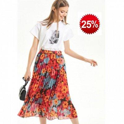 KIARA Долгожданная распродажа лета Шикарная женская одежда
