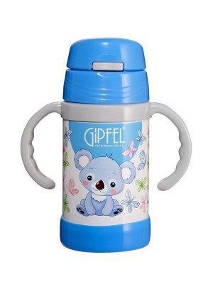 8138 GIPFEL Вакуумный термос с двойными стенками CONTO 12,5х16,3см 260мл Цвет светло-голубой Материал: S/S #304 (18/8)