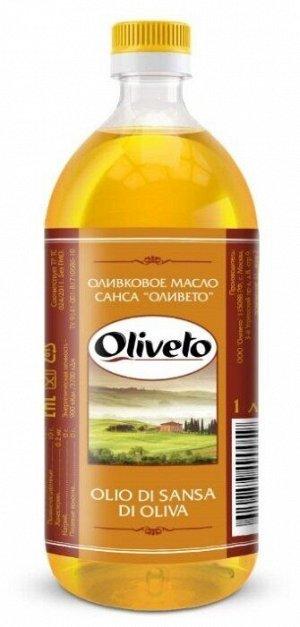 Масло оливковое  Sansa  OLIVETO рафинированное 1л