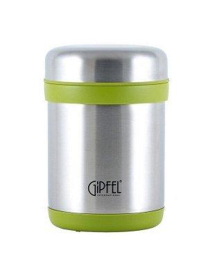 8236 GIPFEL Термос ланч-бокс вакуумный 750мл. Материал: нержавеющая сталь 18/8, пластик