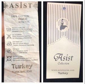 Куртка Производство Турция
