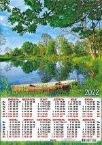 """Листовой календарь на 2022 год А3 """"Природа"""""""