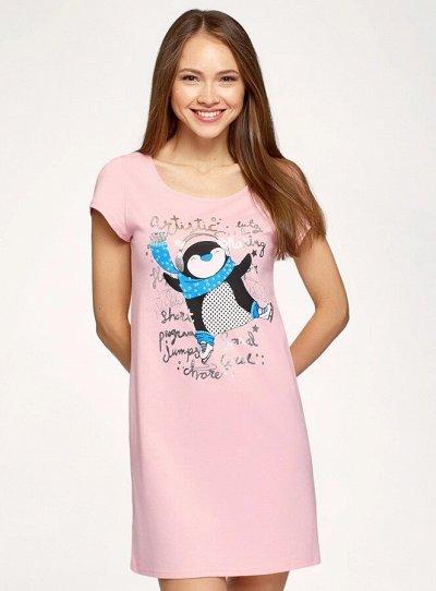 Оджи33 — Женская коллекция. Домашняя одежда