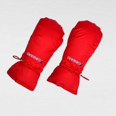 📌 FORWARD – первый национальный Бренд спортивной одежды — Аксессуары