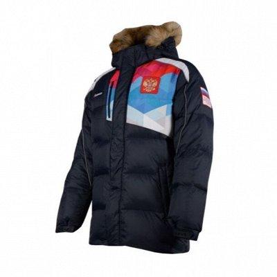 📌FORWARD – первый национальный Бренд спортивной одежды — Куртки, пуховики мужские