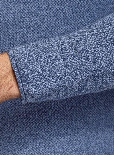 Oodjii верхняя одежда со скидками — Мужская коллекция. Свитеры, джемперы. Джемперы