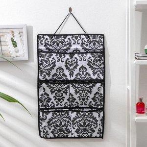 Органайзер с карманами подвесной «Вензель», 37?60 см, 6 отделений, цвет чёрно-белый