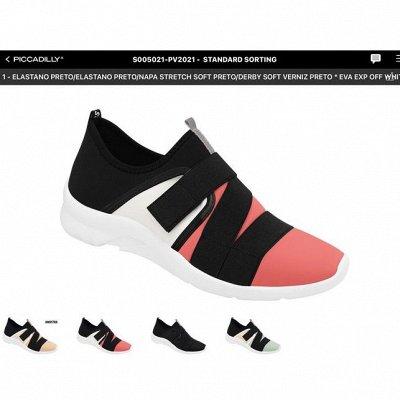 Piccadilly shoes свободный склад