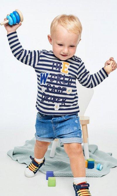 Новые бренды! Одежда для детей — Pixo одежда для малышей
