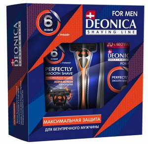 П/Н DEONICA For men  (пена д/бр.,бритва станок 6 лезвия)