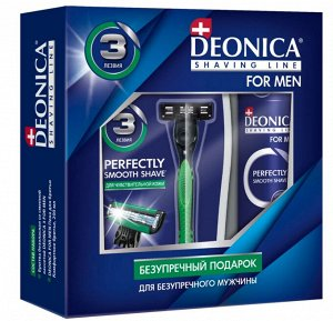 П/Н DEONICA For men  (пена д/бр.,бритва станок 3 лезвия)