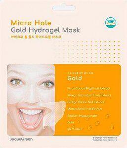 Гидрогелевая маска для лица «BEAUUGREEN GOLD ENERGY HYDROGEL MASK» с коллоидным золотом, 30 г