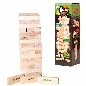 Игра Бам-бум Кроко падающая башня,для детей и взрослых 04101
