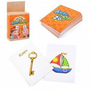 Игра настольная Друг-утюг. Версия 2.0 /карточки/ 10051