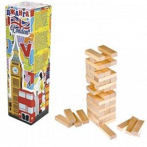 Игра Джанга Башня Лондон 54 блока /Задира/
