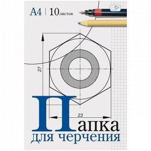 Бумага д/черчения 10л. А4 152933 ArtSpace