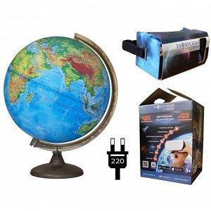 Глобус физич. 320мм интерактивный, виртуальная реальность vr и ar с подсветкой 17105