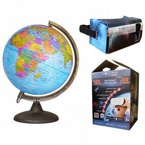 Глобус политич. 250мм интерактивный виртуальная реальность vr и ar с подсветкой от батареек 17006