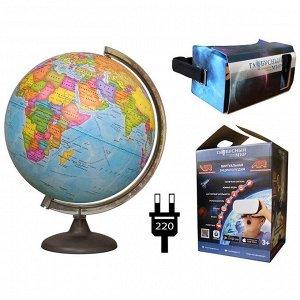 Глобус политич. 320мм интерактивный виртуальная реальность vr и ar с подсветкой 17009