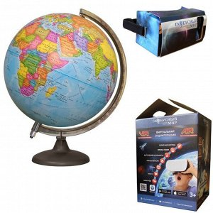 Глобус политич. 320мм интерактивный, виртуальная реальность vr и ar с подсветкой от батареек